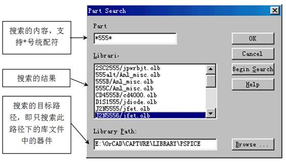 part-search-orcad-capture-cis